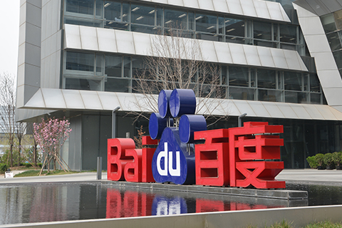 "Baidu denied its apps access users' data without permission, saying the apps ""do not have the capability of monitoring phone calls."" Photo: Caixin"