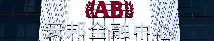 China Troubled Anbang News - Caixin Global