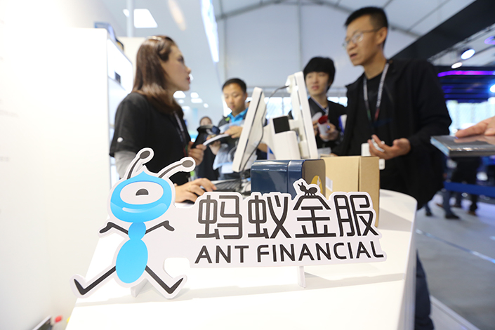 China Unicom and Aihuishou.com have announced new tie-ups with Ant Financial's personal credit scoring unit. Photo: IC