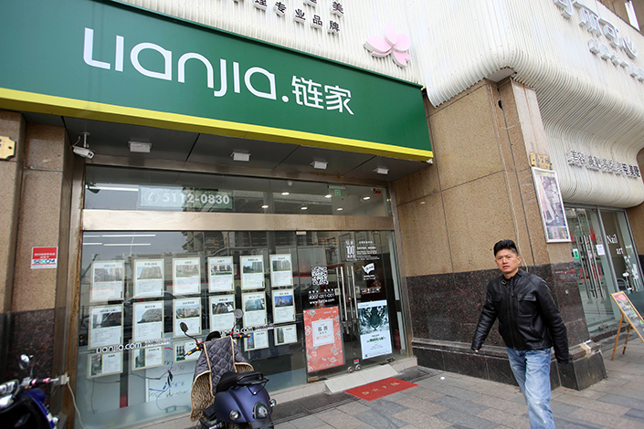 Real estate brokerage firm Lianjia, also known as Homelink, has closed 87 out of its 1,400 offices in Beijing since March.Photo: IC