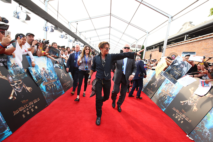 Actor Johnny Depp and other actors attend the China premiere of
