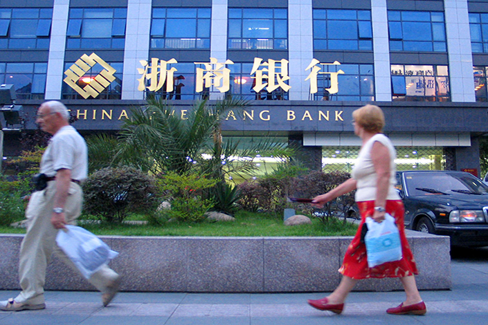 The head office of Hangzhou Zheshang Bank in Hangzhou, Zhejiang province on, China, on June 2, 2005. The lender is the latest to offer asset-backed securities to investors as authorities encourage market development. Photo: Visual China