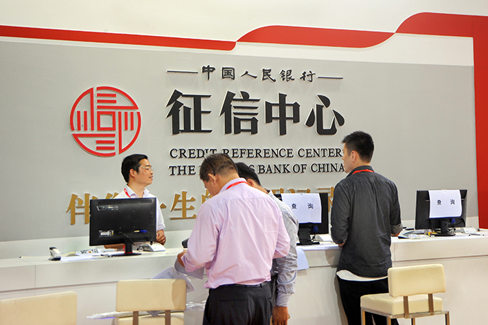The Credit Reference Center, operated by the People's Bank of China, mans a booth at the 2015 China International Finance Exhibition in Shanghai in October 2015. The credit-reporting system was established in 2006, and the central bank opened the business to private companies in 2015. Photo: IC