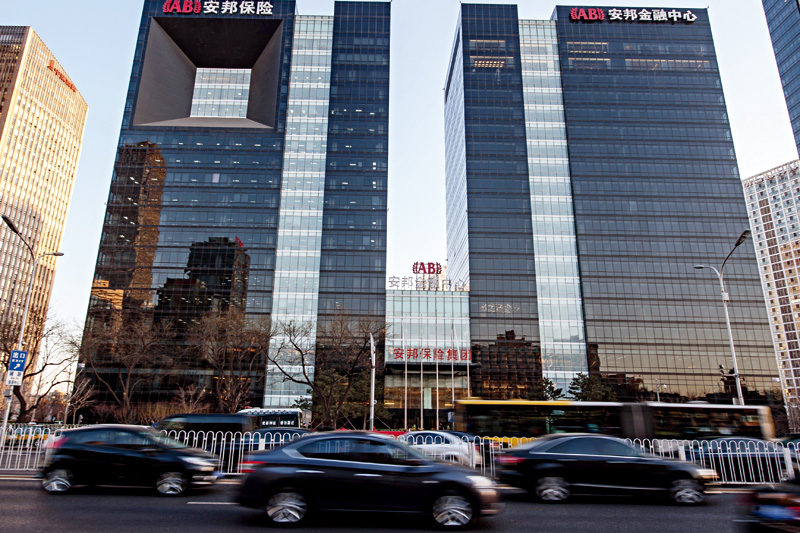 Financial holding companies like Anbang Insurance (above) emerged and fueled concerns over risks. Photo: VCG