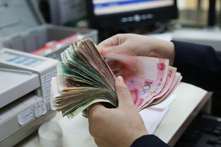 The China Banking Regulatory Commission is reviving proposals to deal with the bankruptcy of commercial banks. Photo: IC