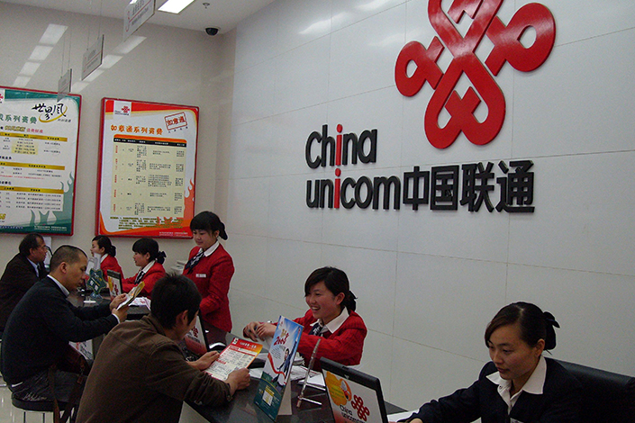 China Unicom has disciplined 73 employees in Shaanxi province who were found to have falsified reports on new business. Photo: IC