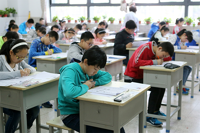 Xueersi, one of China's leading private tutoring companies, has been ordered to suspend recruitment and testing at nine schools in Chengdu in the wake of government inspections. Photo: Visual China
