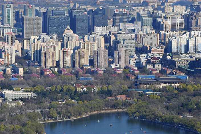 The Beijing city government has moved to clarify recent property curbs in a bid to reassure the housing market. Photo: Visual China