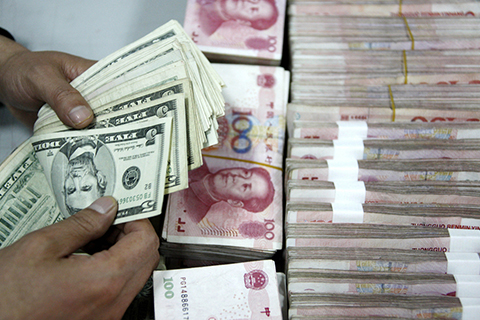The People's Bank of China has shown few signs of intervening to rein in the yuan's strength. Photo: IC