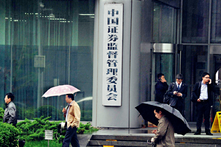 People walk past the China Securities Regulatory Commission building on April 22, 2012, in Beijing. Photo: Visual China