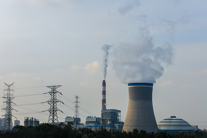 A view of a power plant of China Guodian Corporation in Jiujiang, Jiangxi province, on March 11. China Guodian Corporation is one of the five largest integrated power generation corporations in China. Photo: IC