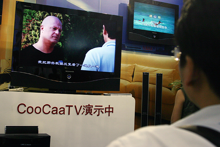 Tencent Holdings Ltd. has bought a 7.7% stake of Shenzhen Coocaa Network Technology Co. Ltd., the third-largest smart TV maker in China in terms of market share. Photo: Visual China