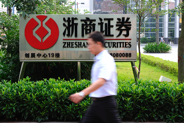 Zheshang Securities was among eight companies that got approval last week for an initial public offering (IPO). The Chinese securities regulator's recent move to approve fewer IPOs has been met with mixed reviews by market watchers. Photo: IC