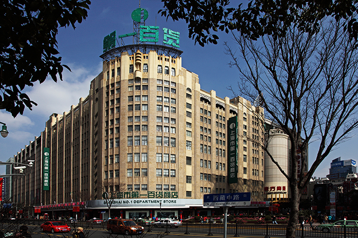 The iconic Shanghai No. 1 Department Store, once the largest department store in Asia, is closing down for a much-needed face-lift next week. The renovation of the store and nearby properties will cost over 10 billion yuan ($1.47 billion). Photo: IC