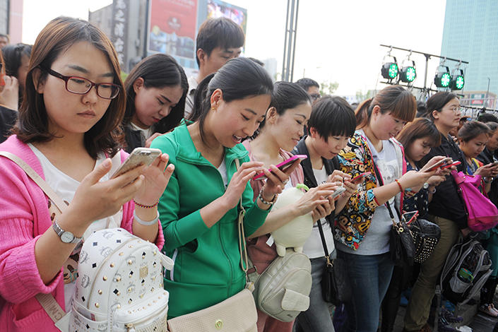 A new generation of 5G wireless networks is expected to directly contribute 6.3 trillion yuan ($927 billion) to China's economy by 2030, a new government report says. Photo: Visual China