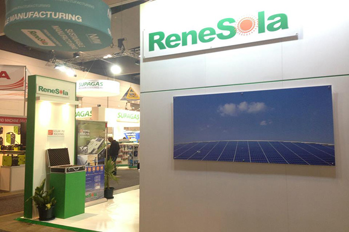 ReneSola Ltd. said it has received a proposal to transfer its money-losing panel-manufacturing business to its chairman.  Photo: Renesola Ltd.