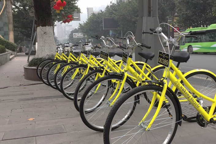 Chongqing-based Wukong Bikes has shuttered after losing most of its 1,200 cycles, which didn't have GPS devices. Photo: Wukong Bikes