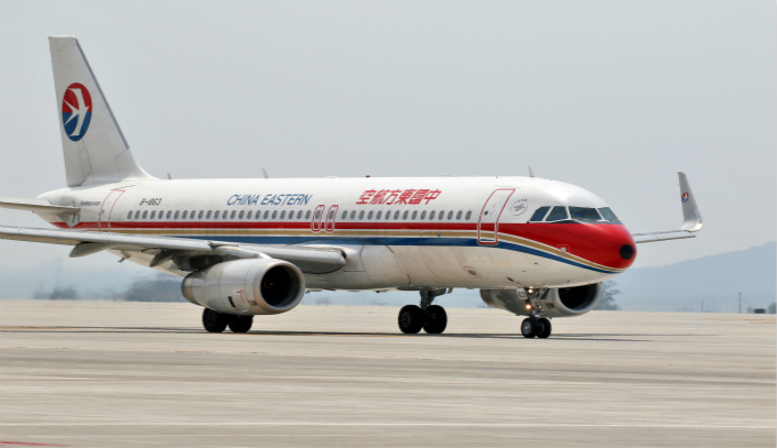 An China Eastern Airlines Airbus A320 taxis at Yantai Penglai International Airport in Yantai, Shandong province. The airline is selling a major stake in its cargo unit. Photo: IC
