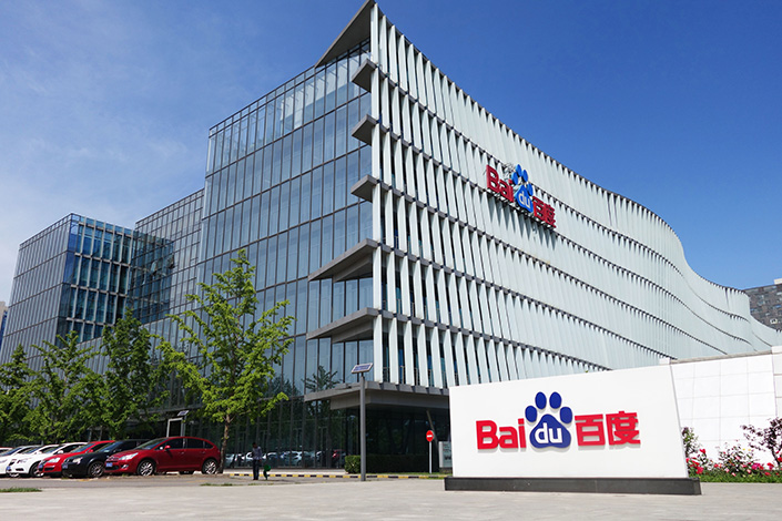 A recent jump in the shares of JD.com Inc. has put the e-commerce company on track to overtake Baidu as the nation's third largest internet company. Photo: Visual China