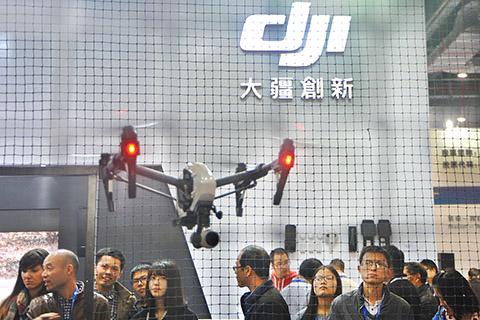 日本提高政府采购设备安全等级 或波及中国无人机