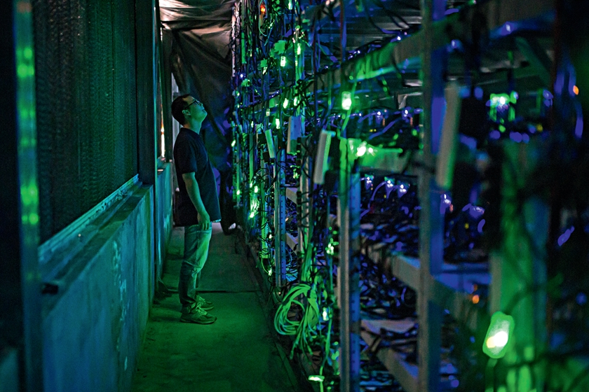 A bitcoin mine site near Kongyu county, Sichuan province. Photo: Visual China.