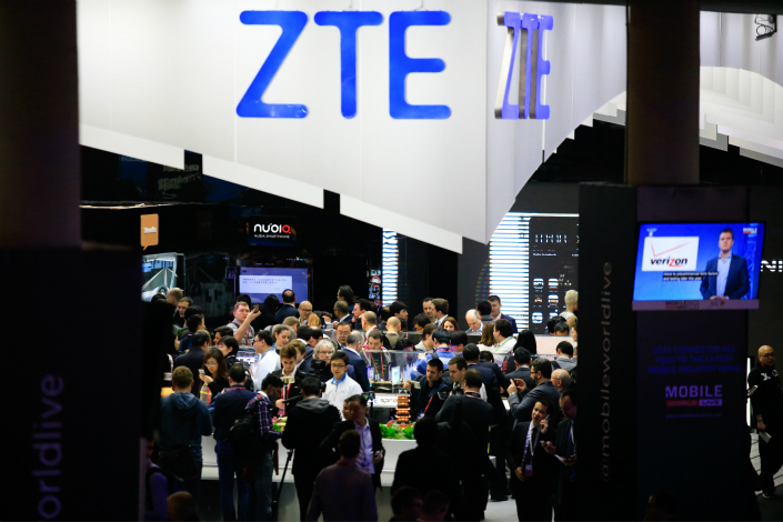 ZTE Corp. plans to spend $520 million on 30-year rights to a 48,000-square-meter piece of land that it will use to develop a new office complex in its hometown of Shenzhen. Photo: Visual China