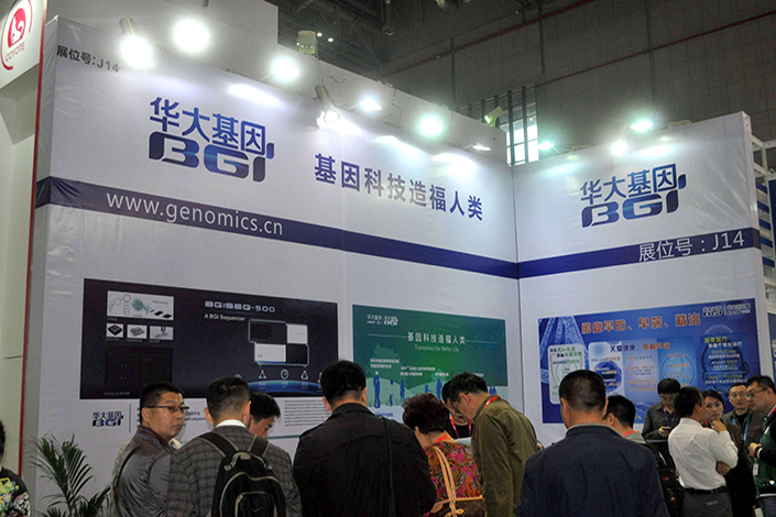 BGI said it will begin accepting online orders on July 5 for the offering of no more than 40.1 million shares. The company aims to raise 484 million yuan ($71 million).  Photo: IC