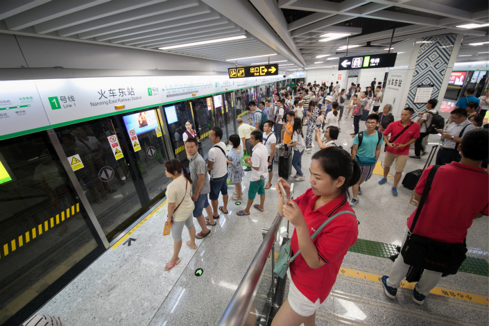 Government agencies have issued a guidance document calling for existing urban transportation systems to integrate with new commuter railways. The move is a response to the exploding suburban populations in major cities. Photo: IC