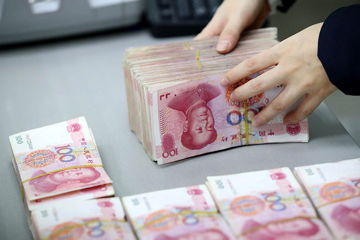 China's central bank has injected just enough money into financial markets this month to stop interest rates from surging while keeping liquidity from becoming too loose. Photo: IC