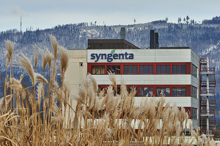 China National Chemical Corp. (ChemChina) announced this week that it has completed its $49 billion takeover of Swiss agribusiness giant Syngenta AG. Photo: Visual China