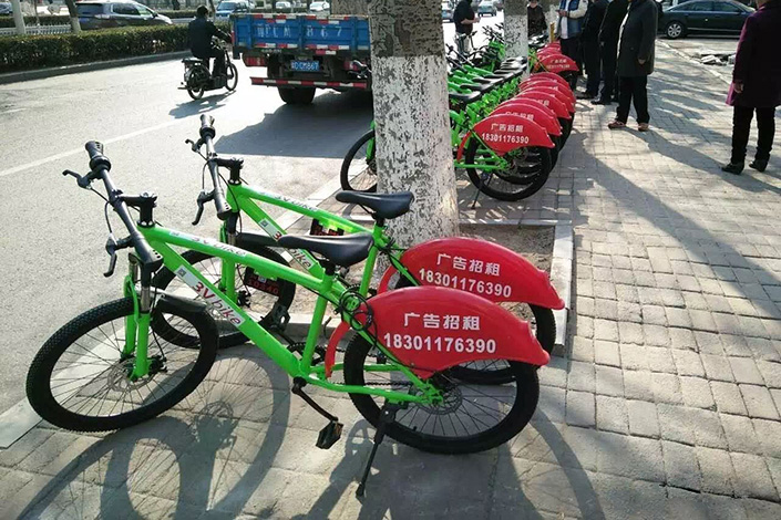 Four-month-old shared-bike service 3Vbike is going out of business, as the company cites a large number of stolen two-wheelers. Photo: 3Vbike