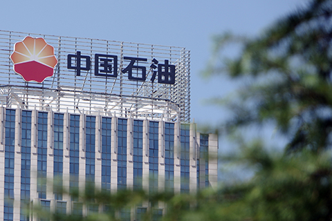 PetroChina said its net profit for the first half reached 12.7 billion yuan ($1.91 billion), a surge from 528 million yuan in the similar period last year. Photo: Visual China.