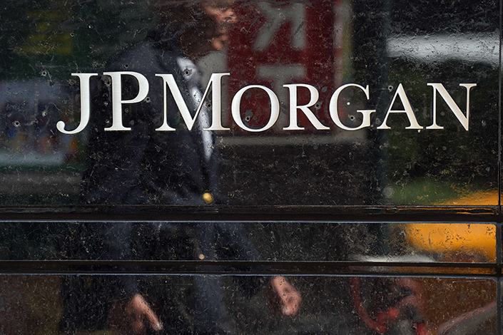 JPMorgan Chase & Co. has received a license from the People's Bank of China to conduct interbank bond settlement services, ahead of the July 16 agreed-upon date for China to open its bond market. Photo: Visual China