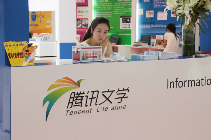 China Reading, the online literature unit of Tencent Holdings Ltd., is seeking to raise $600 million to $800 million from its upcoming initial public offering in Hong Kong, media reports say. Photo: Visual China