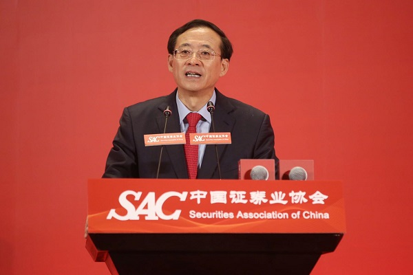 The China Securities Regulatory Commission (CSRC) in June approved 24 listed companies' plans to merge, acquire or restructure their respective businesses. Liu Shiyu (above), who became the head of CSRC in March, has been prioritizing reforms to improve the quality of listed companies and their information disclosure. Photo: China Securities Regulatory Commission