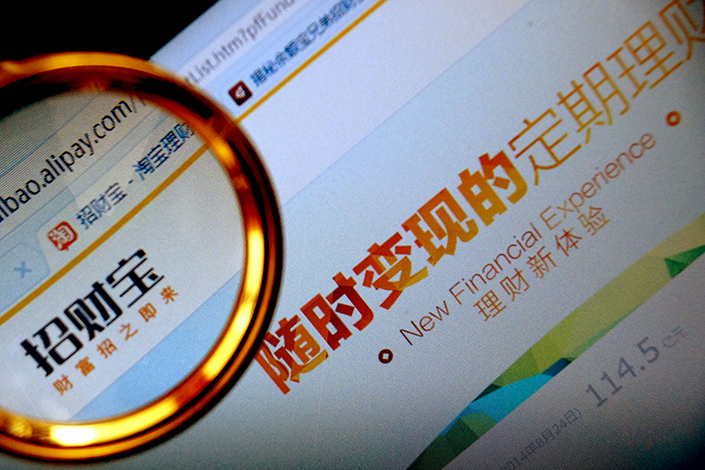 Beginning July 16, a committee led by the People's Bank of China will conduct random checks on online platforms that sell over-the-counter investment products issued by third parties, and will penalize those that fail to comply with new rules on the sale of such products. Photo: IC