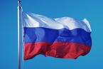 """金砖国家特写│俄罗斯:在西方制裁下如何""""向东看"""""""