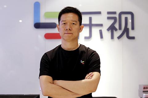 LeEco founder and chairman Jia Yueting. Photo: Visual China