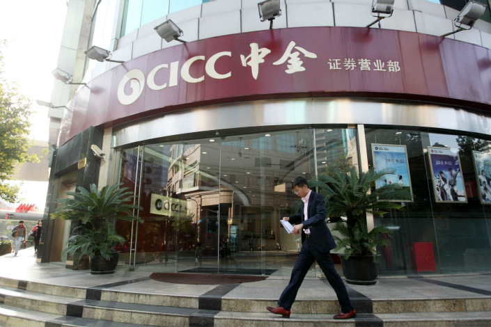 China's Largest Investment Bank Announces First Overseas ...