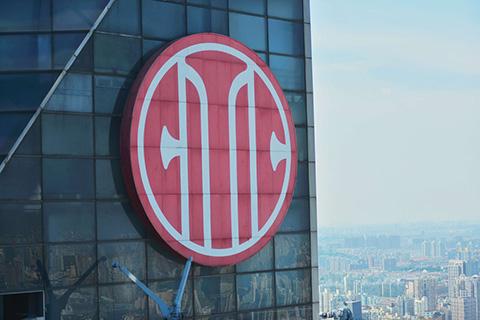全牌照联动 中信集团旗下管理养老金融产品5000亿元