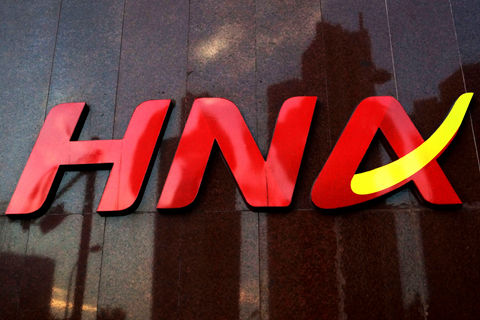 An HNA subsidiary agreed to pay 108 million yuan for a stake in Rio de Janeiro international airport. Photo: Visual China