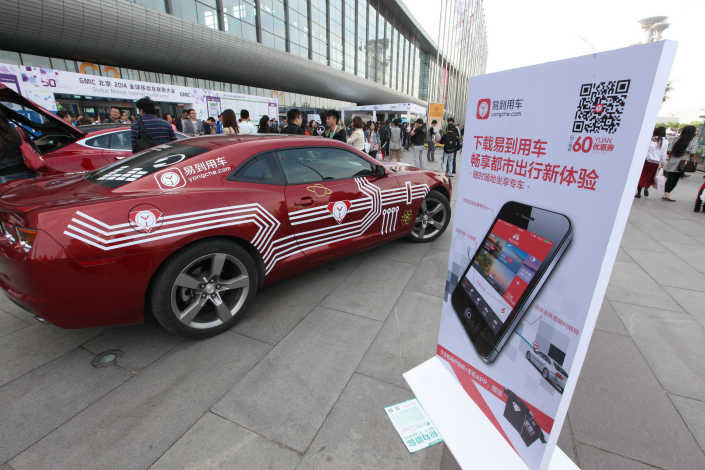 Private equity firm To-Win Capital has closed a deal to buy a majority stake in ride-hailing service Yidao Yongche from LeEco. Photo: Visual China