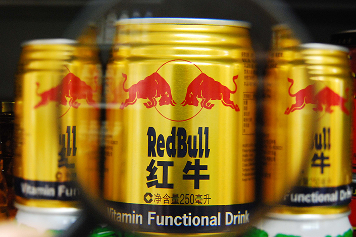 T.C. Pharmaceutical Industries Co., the creator and owner of Red Bull, has sued a Chinese packaging supplier, ORG Packaging Co. Ltd., accusing ORG of unauthorized use of Red Bull's well-known trademark. Photo: Visual China