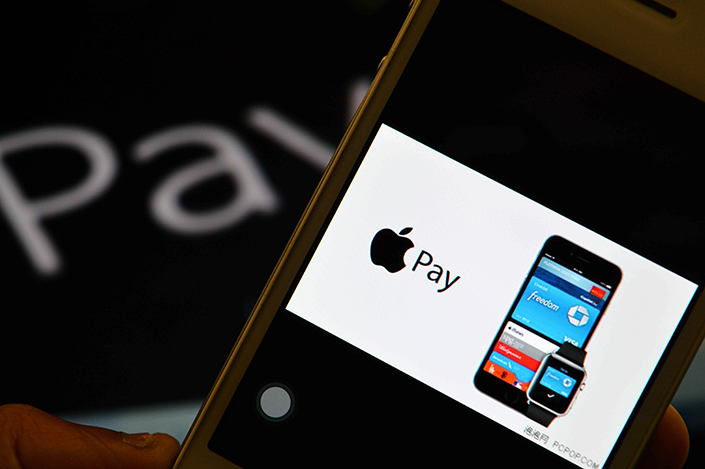 Apple is seeking to chip away at the duopoly held by Tencent and Alibaba in an online-transaction market worth 35 trillion yuan. Photo: IC