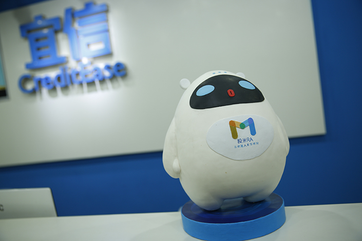 Toumi RA, a robo-adviser of Beijing-based fintech firm CreditEase, helped 99.6% of its clients make money in its first year of operation. Photo: CreditEase