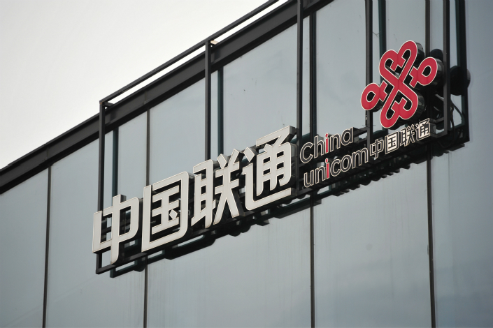 Unicom Group, China Unicom's unlisted parent, has recently obtained approval from the National Development and Reform Commission to participate in a pilot program that allows private investment in state-owned enterprises. Photo: IC