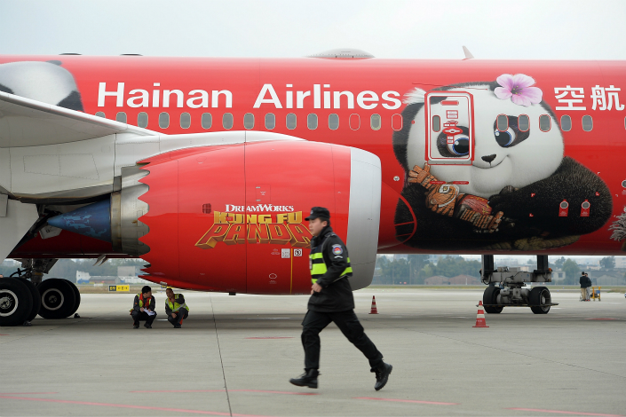 HNA Group, owner of Hainan Airlines, discloses the identities of its major shareholders as speculation swirls about the nature of its ownership structure. Photo: IC