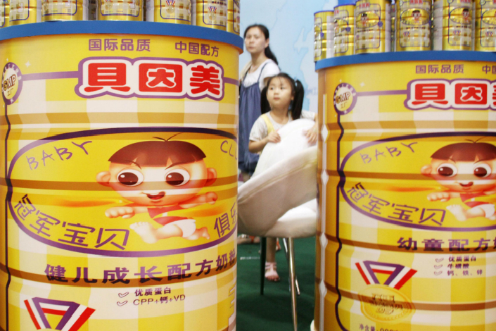 Beingmate, a Chinese maker of infant formula, has denied market speculation that company officials are involved in insider trading. Above, Beingmate products are displayed at a Women and Children Industry Expo in Beijing in July 2012. Photo: IC