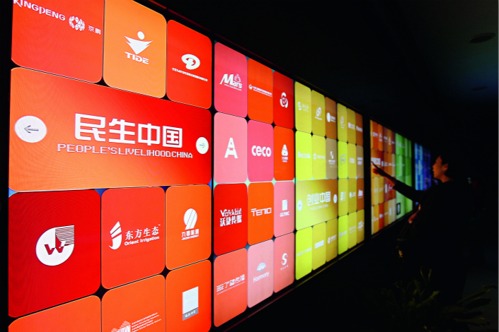 China's New Third Board, once a promising fundraising avenue for the country's millions of small enterprises, is facing declining new listings while more companies are voluntarily delisting. Above, a view of companies on the New Third Board is seen in Beijing in April 2016. Photo: Visual China