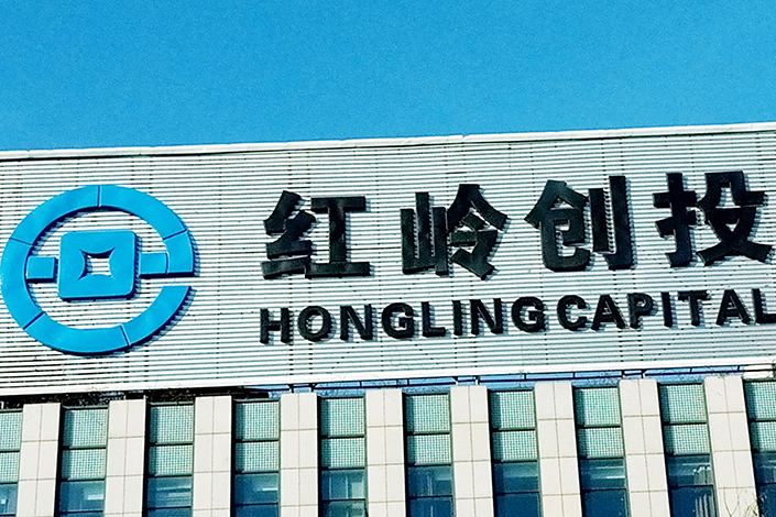 Peer-to-peer lending platform Hongling Capital has lent out 800 million yuan that its borrowers have not repaid. Photo: IC
